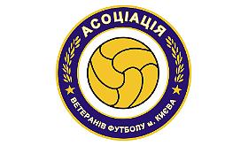 Асоціація ветеранів футболу України